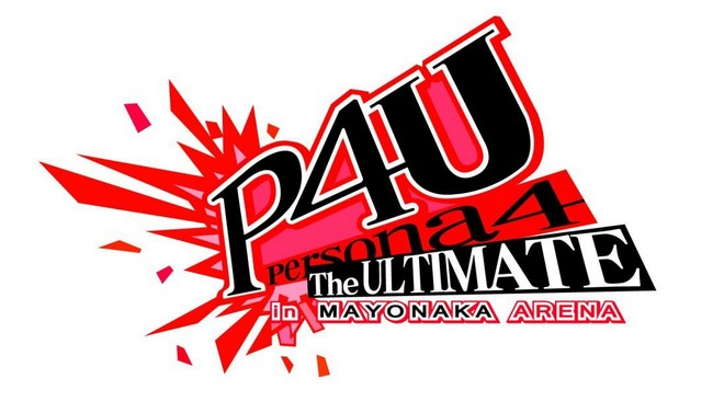 persona-4-the-ultimate-in-mayonaka-arena-playstation-3-ps3-1315428746-032